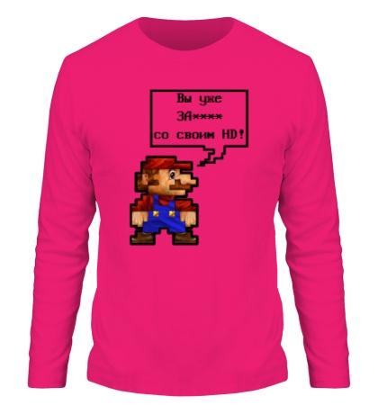 Мужской лонгслив Mario HD