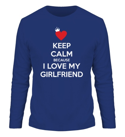 Мужской лонгслив I love my girlfriend