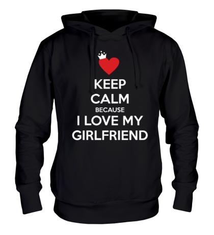 Толстовка с капюшоном I love my girlfriend