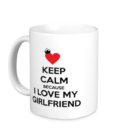 Керамическая кружка I love my girlfriend