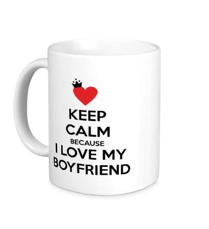 Керамическая кружка I love my boyfriend