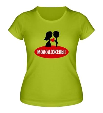 Женская футболка Маленькие молодожены
