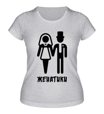 Женская футболка Женатики