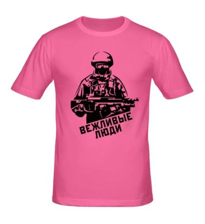 Мужская футболка Вежливые люди