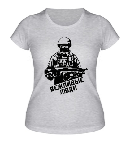 Женская футболка Вежливые люди