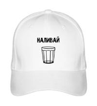 Бейсболка Наливай
