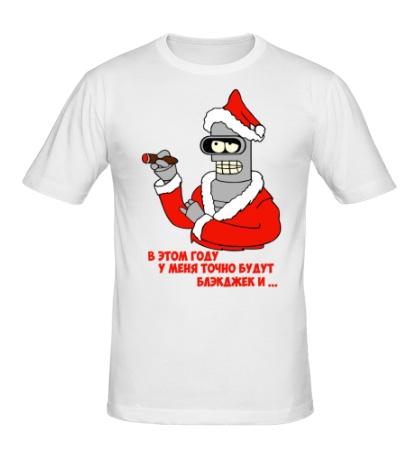 Мужская футболка Bender New Year