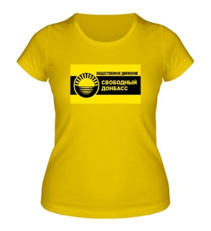 Женская футболка Свободный Донбасс