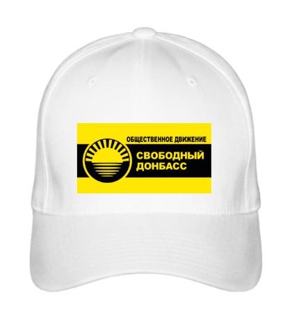 Бейсболка Свободный Донбасс