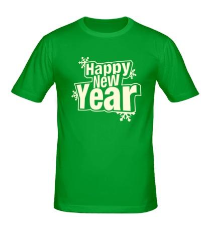 Мужская футболка Happy New Year Glow