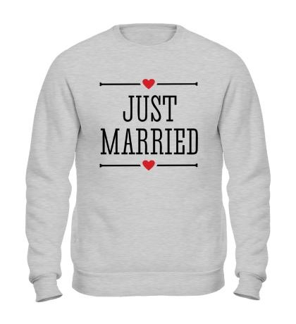 Свитшот Just Married Love