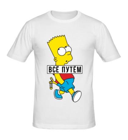 Мужская футболка «Барт Симпсон Всё путем»