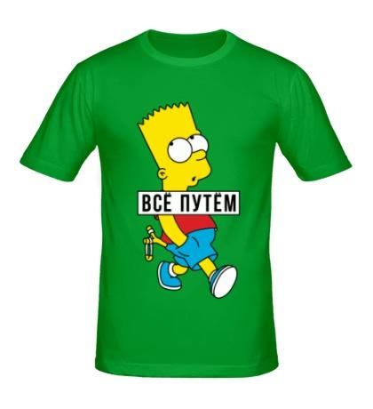Мужская футболка Барт Симпсон Всё путем