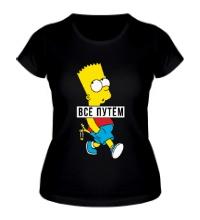 Женская футболка Барт Симпсон Всё путем