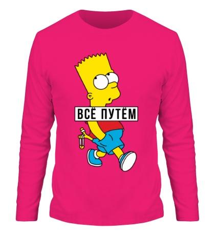 Мужской лонгслив Барт Симпсон Всё путем