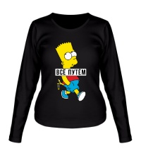 Женский лонгслив Барт Симпсон Всё путем