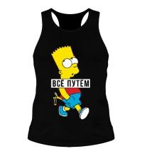Мужская борцовка Барт Симпсон Всё путем