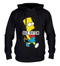 Толстовка с капюшоном Барт Симпсон Всё путем