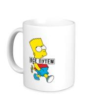 Керамическая кружка Барт Симпсон Всё путем
