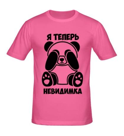 Мужская футболка Панда невидимка