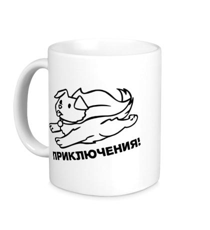 Керамическая кружка Приключения собаки