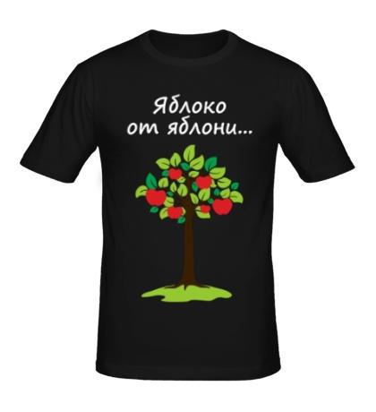 Мужская футболка Яблоко от яблони для родителя