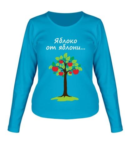 Женский лонгслив Яблоко от яблони для родителя