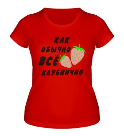 Женская футболка Клубнично