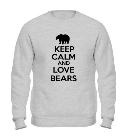 Свитшот Keep Calm & Love Bears