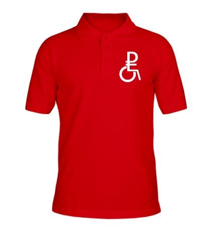 Рубашка поло Рубль в коляске