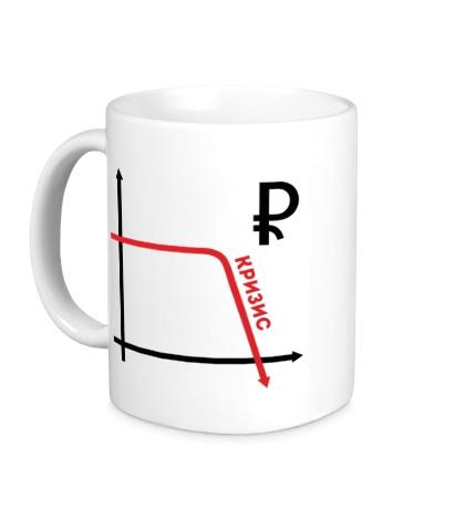 Керамическая кружка Рубль на графике