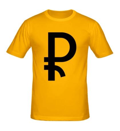 Мужская футболка Рубль приуныл