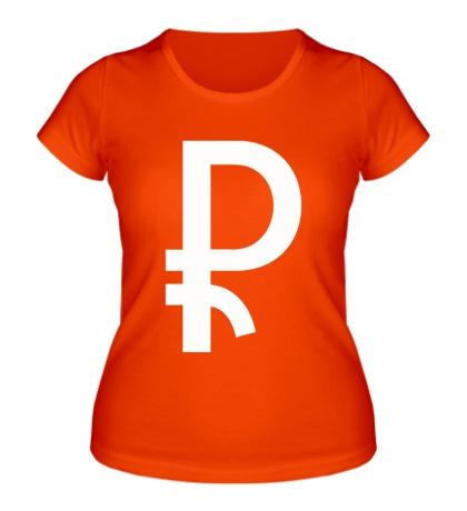 Женская футболка Рубль приуныл