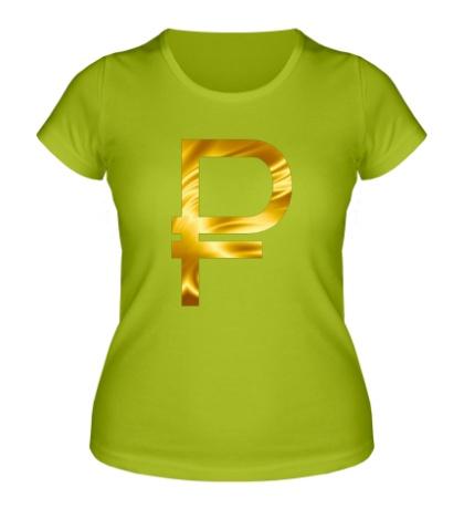 Женская футболка Рубль золото