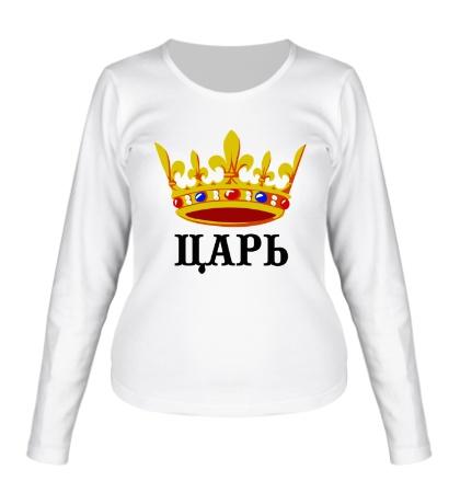 Женский лонгслив Царь