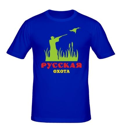 Мужская футболка Русская охота на утку