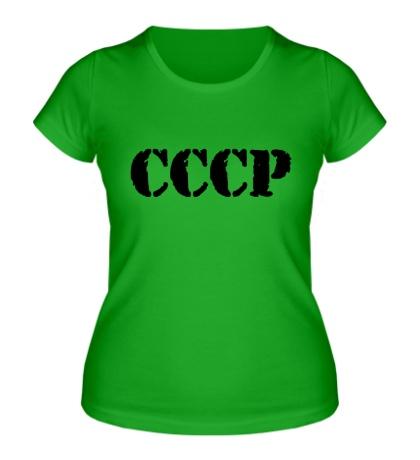 Женская футболка Я из СССР