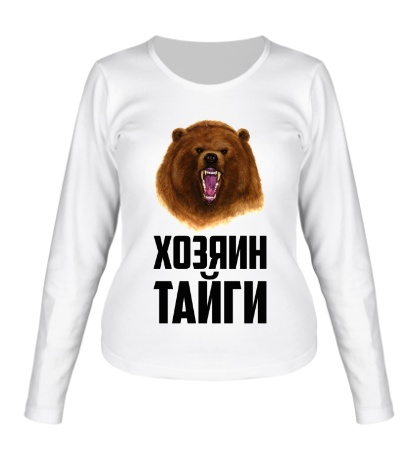 Женский лонгслив Хозяин тайги