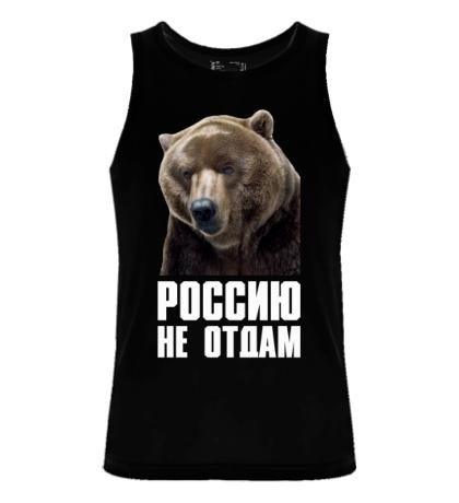 Мужская майка Россию не отдам