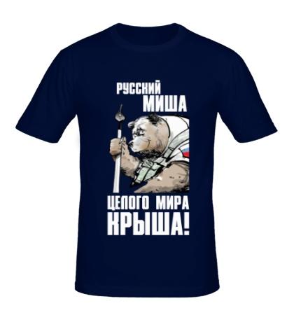 Мужская футболка Русский Миша мира крыша