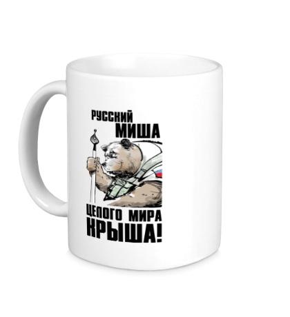 Керамическая кружка Русский Миша мира крыша