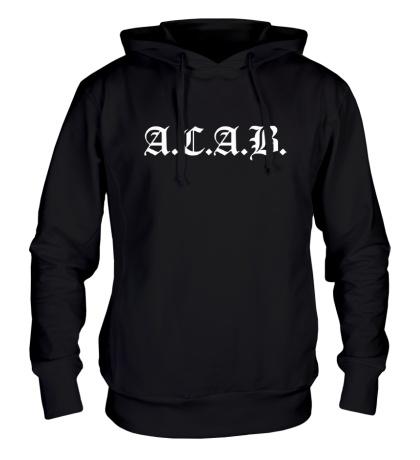 Толстовка с капюшоном A.C.A.B Fans