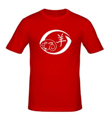 Мужская футболка Китайский год овцы
