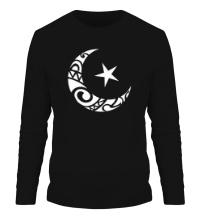 Мужской лонгслив Исламский символ