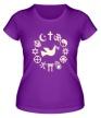 Женская футболка «Дружба религий свет» - Фото 1