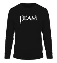 Мужской лонгслив Ислам