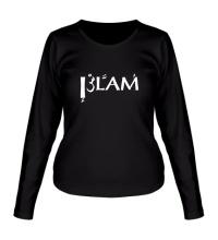 Женский лонгслив Ислам