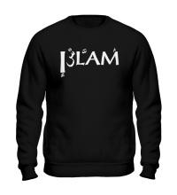 Свитшот Ислам