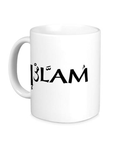 Керамическая кружка Ислам