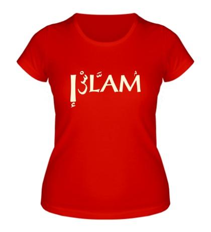 Женская футболка Ислам свет